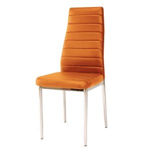 h261_orange